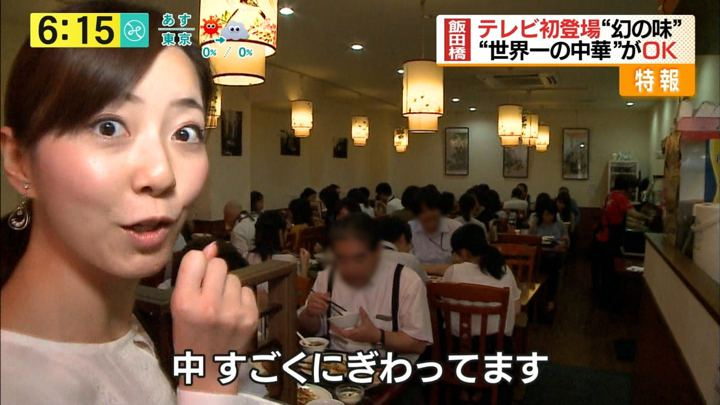 2017年10月04日内田嶺衣奈の画像09枚目
