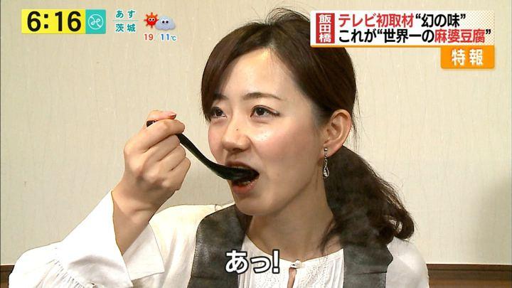 2017年10月04日内田嶺衣奈の画像16枚目