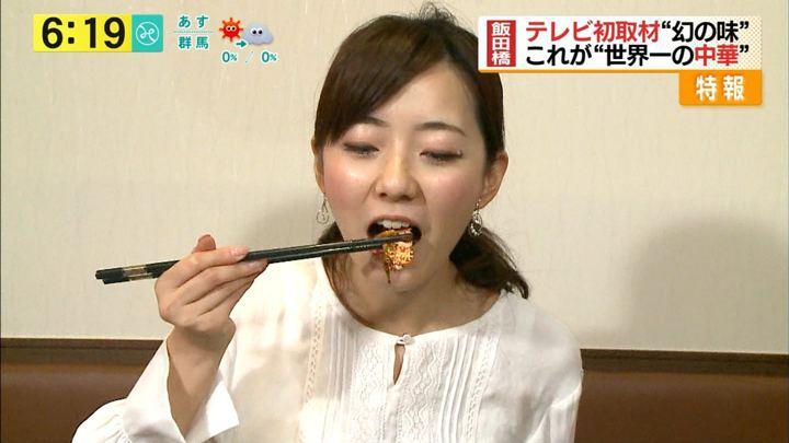 2017年10月04日内田嶺衣奈の画像20枚目