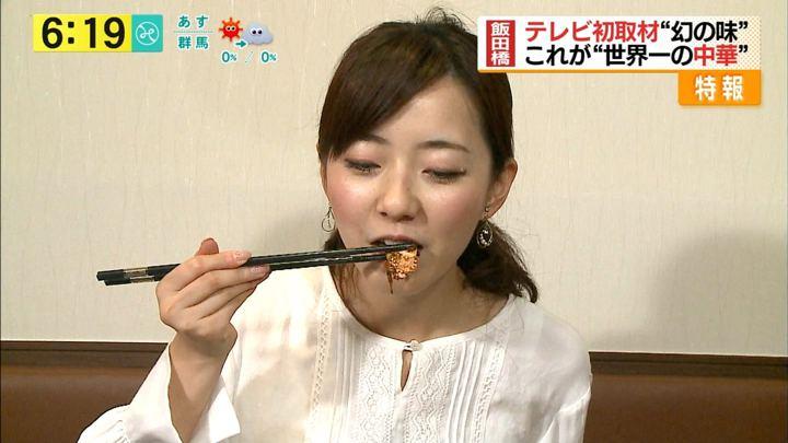 2017年10月04日内田嶺衣奈の画像21枚目