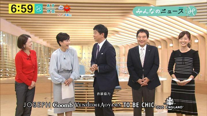 2017年10月04日内田嶺衣奈の画像24枚目