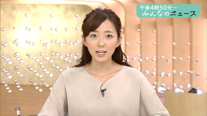 2017年10月09日内田嶺衣奈の画像02枚目