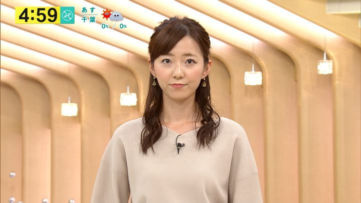 2017年10月09日内田嶺衣奈の画像04枚目