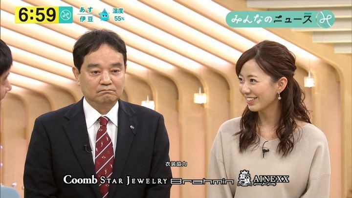 2017年10月09日内田嶺衣奈の画像10枚目