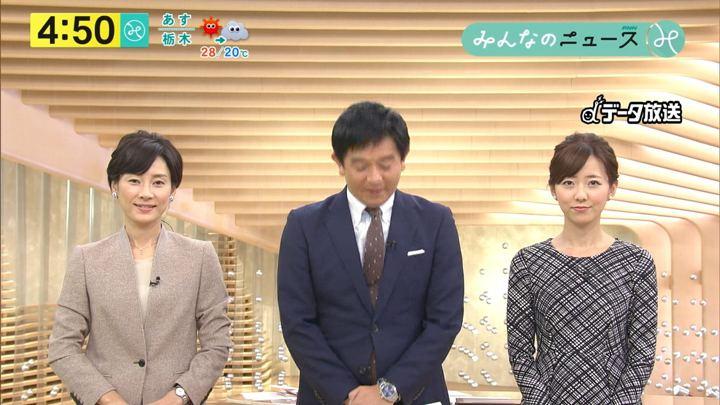 2017年10月10日内田嶺衣奈の画像01枚目