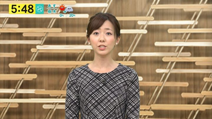 2017年10月10日内田嶺衣奈の画像04枚目