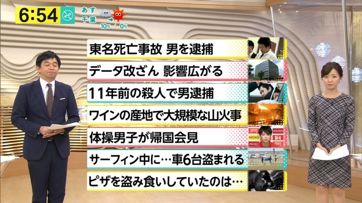 2017年10月10日内田嶺衣奈の画像08枚目