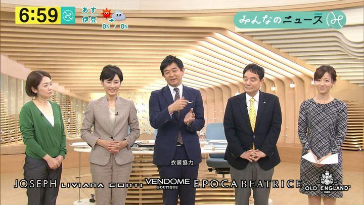 2017年10月10日内田嶺衣奈の画像09枚目