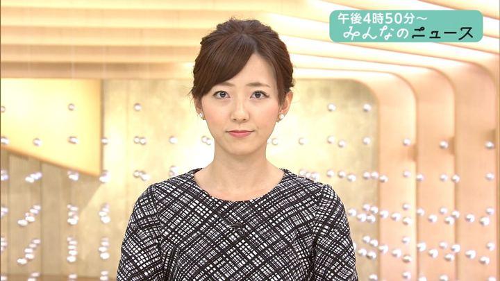 2017年10月10日内田嶺衣奈の画像12枚目