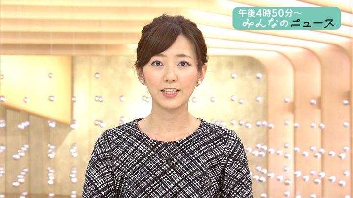 2017年10月10日内田嶺衣奈の画像13枚目