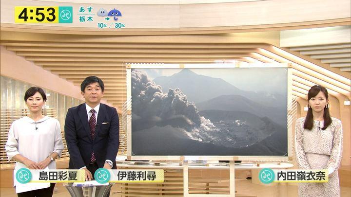2017年10月11日内田嶺衣奈の画像05枚目