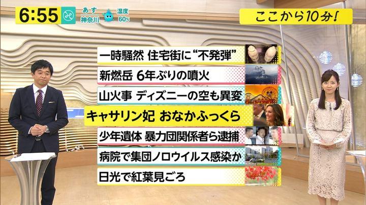 2017年10月11日内田嶺衣奈の画像10枚目