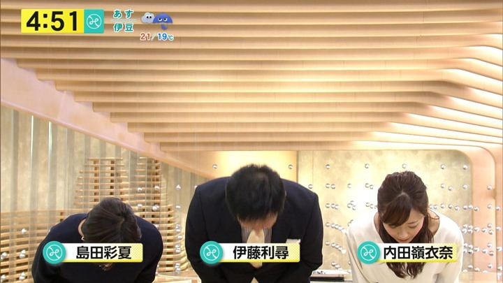 2017年10月12日内田嶺衣奈の画像05枚目