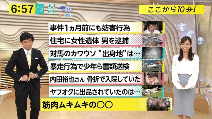 2017年10月12日内田嶺衣奈の画像17枚目