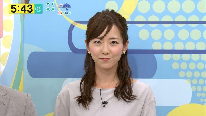 2017年10月13日内田嶺衣奈の画像09枚目