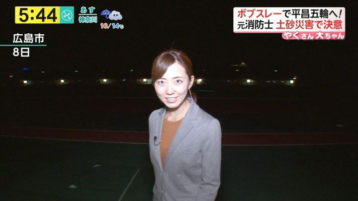2017年10月13日内田嶺衣奈の画像12枚目