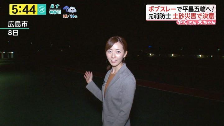 2017年10月13日内田嶺衣奈の画像13枚目