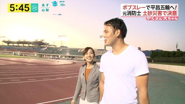 2017年10月13日内田嶺衣奈の画像15枚目
