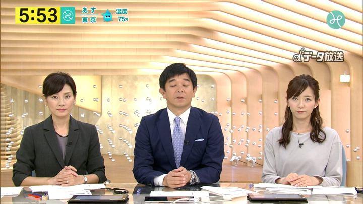 2017年10月13日内田嶺衣奈の画像23枚目