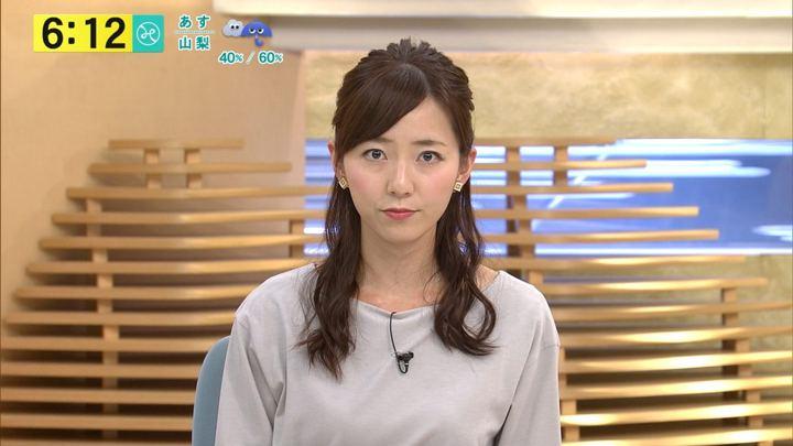 2017年10月13日内田嶺衣奈の画像26枚目