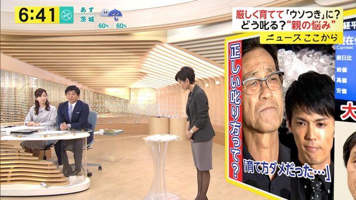 2017年10月13日内田嶺衣奈の画像27枚目