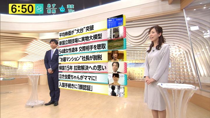 2017年10月13日内田嶺衣奈の画像30枚目