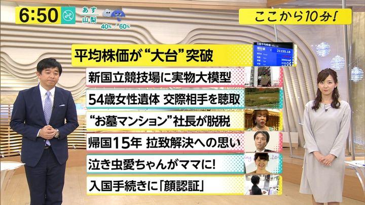 2017年10月13日内田嶺衣奈の画像31枚目