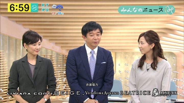 2017年10月13日内田嶺衣奈の画像33枚目