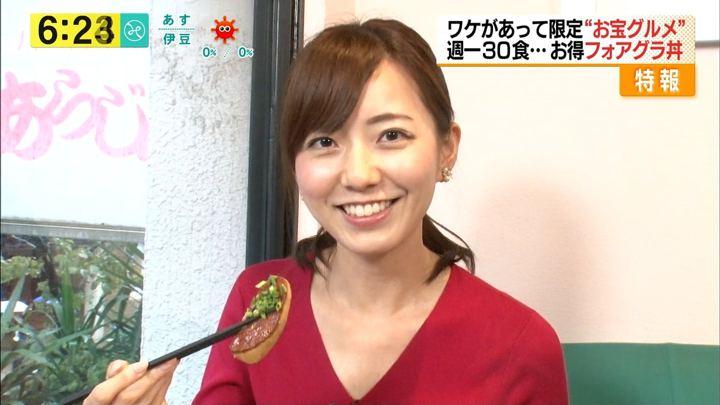 2017年10月31日内田嶺衣奈の画像12枚目