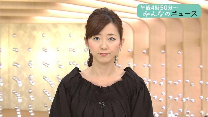 2017年11月01日内田嶺衣奈の画像01枚目