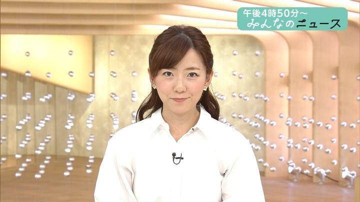 2017年11月02日内田嶺衣奈の画像04枚目