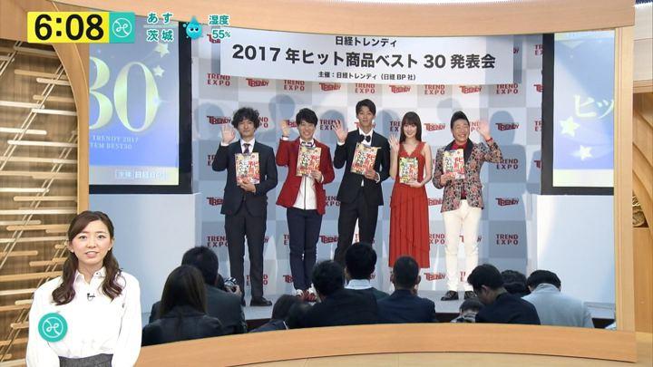 2017年11月02日内田嶺衣奈の画像09枚目