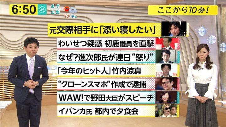 2017年11月02日内田嶺衣奈の画像11枚目