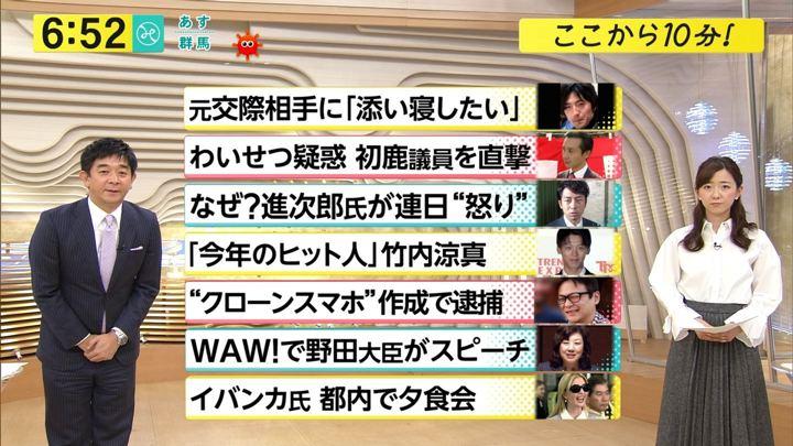 2017年11月02日内田嶺衣奈の画像12枚目