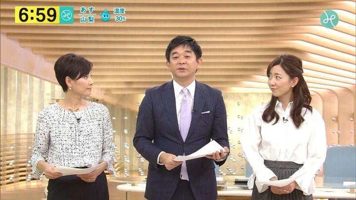 2017年11月02日内田嶺衣奈の画像14枚目