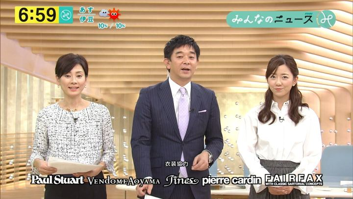 2017年11月02日内田嶺衣奈の画像15枚目