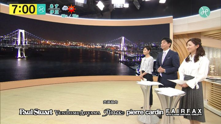 2017年11月02日内田嶺衣奈の画像16枚目