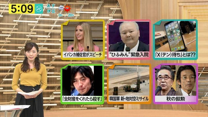 2017年11月03日内田嶺衣奈の画像08枚目