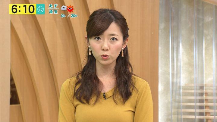 2017年11月03日内田嶺衣奈の画像10枚目