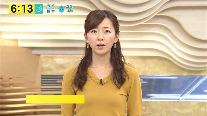 2017年11月03日内田嶺衣奈の画像13枚目