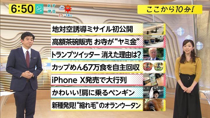 2017年11月03日内田嶺衣奈の画像15枚目