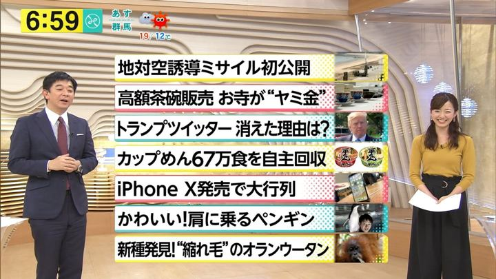 2017年11月03日内田嶺衣奈の画像17枚目