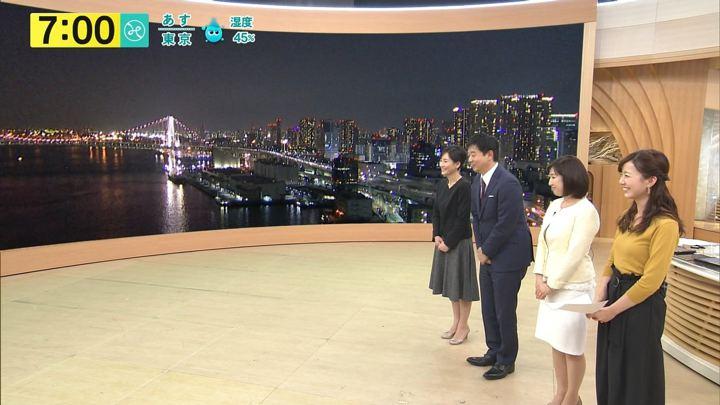 2017年11月03日内田嶺衣奈の画像20枚目