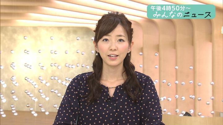 2017年11月06日内田嶺衣奈の画像02枚目