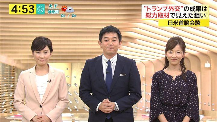 2017年11月06日内田嶺衣奈の画像05枚目