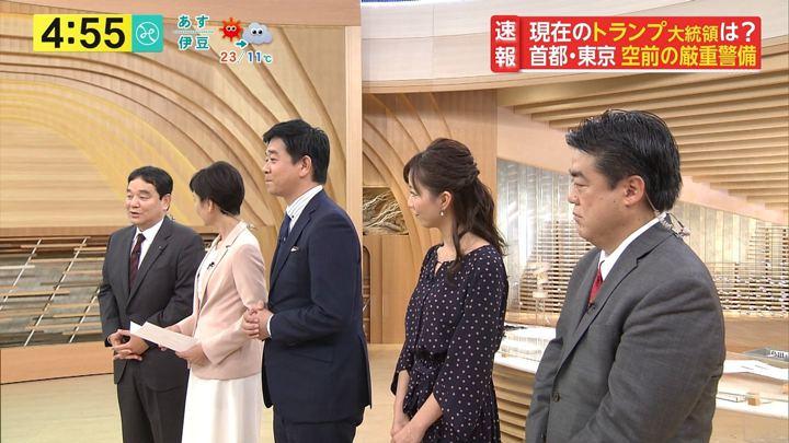 2017年11月06日内田嶺衣奈の画像07枚目
