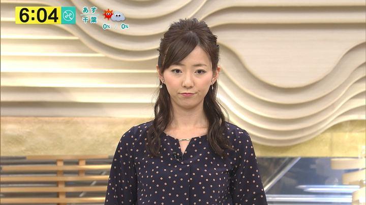 2017年11月06日内田嶺衣奈の画像08枚目