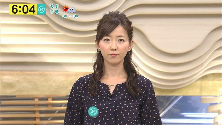 2017年11月06日内田嶺衣奈の画像09枚目