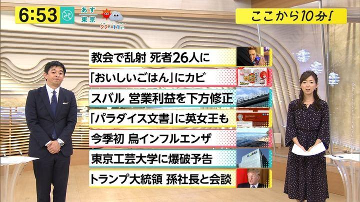 2017年11月06日内田嶺衣奈の画像14枚目