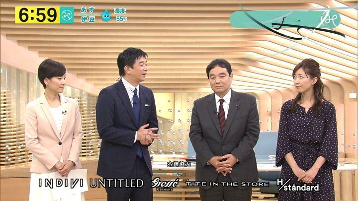 2017年11月06日内田嶺衣奈の画像16枚目